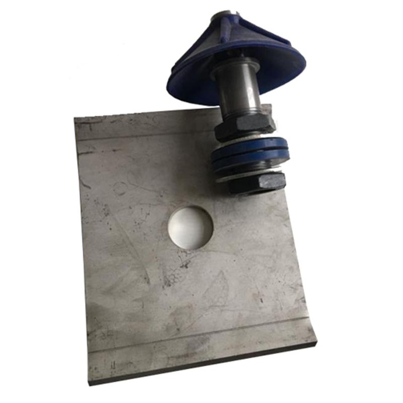 仓泵底部流化组件衬板