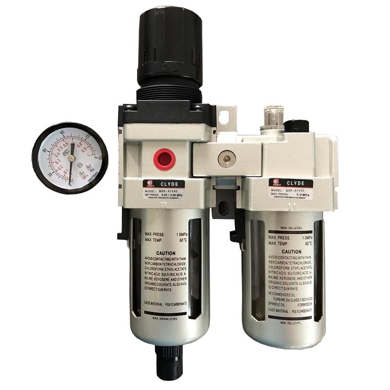 过滤器加油器装置BSP-A1493
